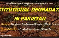 Institutional Degradation in Pakistan