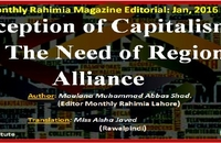 Deception of Capitalism And The Need of Regional Alliance