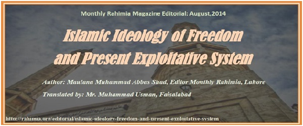 Islamic Ideology of Freedom and Present Exploitative System
