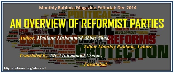 An Overview of Reformist Parties