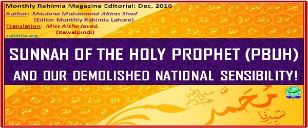Sunnah of The Holy Prophet (PBUH) and Our Demolished National Sensibility!